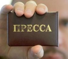 В Приднестровье создадут Комитет в защиту независимых СМИ
