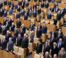 Началась весенняя сессия Госдумы России