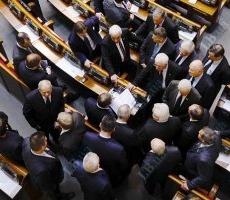 Оппозиция блокирует работу Верховной Рады