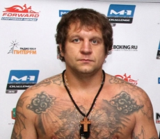Александра Емельяненко объявят в федеральный розыск