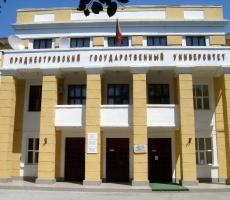 Парламентарии Приднестровья привлекли ученых для разработки стратегии развития экономики