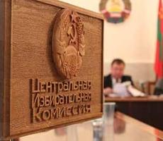 Новый шаг к выборам в Приднестровье сделан