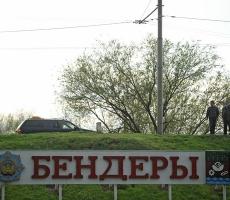 КГБ Приднестровья требует у Молдовы вывести полицию из Бендер
