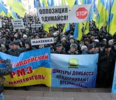 В Одессе проходит митинг в поддержку Регионов и Виктора Януковича