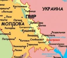 Майдан подступил к границам Приднестровья