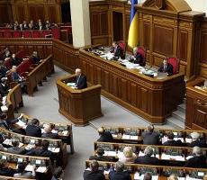Верховную Раду Украины окружили сторонники Виктора Януковича