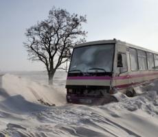В Донецкой области объявлена Чрезвычайная ситуация