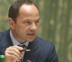 Сергей Тигипко: Парламент Украины будет распущен