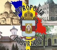 В Молдове появилась раскольническая митрополия