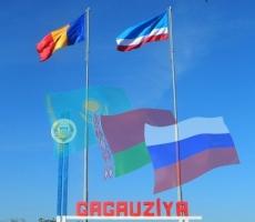 Молдавский раскол: 97 процентов гагаузов за Таможенный Союз