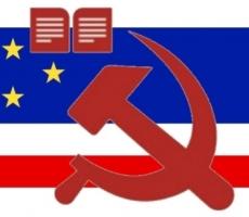 Коммунисты Молдовы забыли о вражде с гагаузами