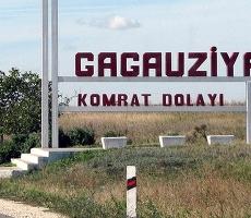 Сценарий гагаузского референдума возможно писался в посольстве России