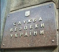 Виктор Янукович усилил кадры Службы Безопасности Украины