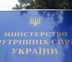 МВД Украины опасаются терактов в стране в день открытия Олимпиады
