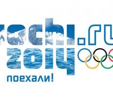 Сочинская Олимпиада станет самой дорогостоящей за всю историю спорта