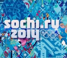 Расписание ближайших олимпийских состязаний в Сочи