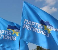 Оппозиция пытается расколоть партию Регионов Украины