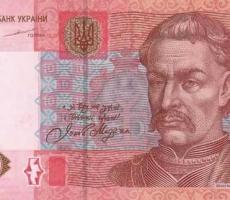Благодаря усилиям Нацбанка Украины курс гривни на рынке укрепился до 8,52 за доллар