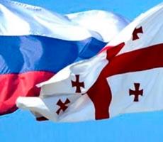 Грузия желает восстановить добрососедские отношения с Россией