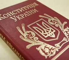 Спикер Украины не видит согласованности депутатов в работе над новой Конституцией