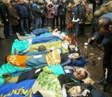 В Киеве снайпер расстрелял 16 митингующих