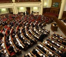 Верховная Рада решает вопрос о Конституции 2004 года