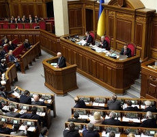 Депутаты Украины отправили стражей защиты правопорядка страны по домам