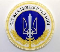 Служба Безопасности Украины противодействует сепаратизму