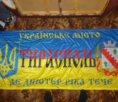 """""""Правый Сектор"""" Украины повернулся в сторону Приднестровья"""