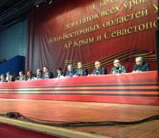 Съезд Антимайдана в Харькове собрал украинских и российских политиков