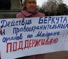 """В Севастополь стягиваются """"беркутовцы"""" со всей Украины"""