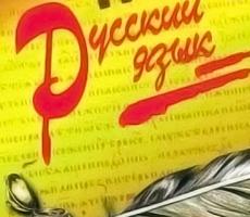 Во Львове говорят только на русском языке