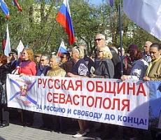 В России собирают добровольцев для защиты русских в Украине
