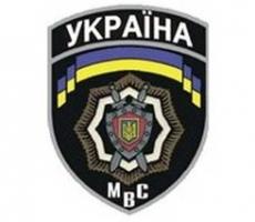 МВД Украины не контролирует ситуацию в Крыму