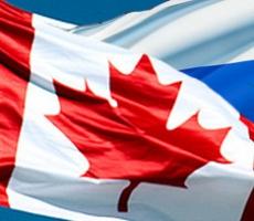 Канада отозвала своего посла из России