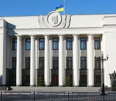 Парламентарии в Киеве поручили Кабмину улучшить условия Вооруженных сил Украины