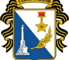 Севастополь станет административной единицей Крыма