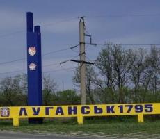 В Луганске выразили недоверие центральной власти Украины