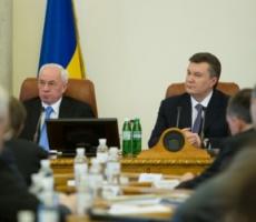 ЕС заморозил счета Януковича и его окружения