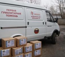 Регионы России массово направляют гуманитарную помощь в Крым
