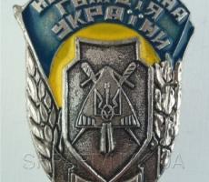Национальная гвардия прикроет Украину