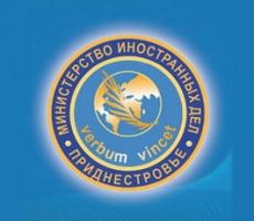 МИД ПМР обвинил украинских коллег в недобрососедстве и провокационности