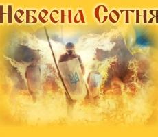 В Украине появится день героев Майдана