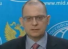 МИД России призывает арестовать всех Украинских радикалов