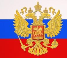 Крым официально признан Россией
