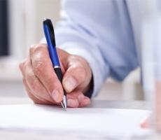 В Украине введен новый порядок определения резидентского статуса для физлиц