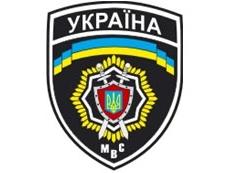 Коллегия МВД Украины обратилась к работникам милиции Крыма
