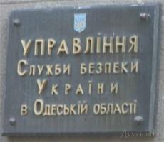 СБУ пресекло захват воинской части в Одессе