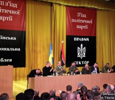 УНА - УНСО избрала своим кандидатом в Президенты Дмитрия Яроша (ФОТО)
