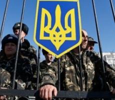 Власти Украины выводят свои войска из Крыма